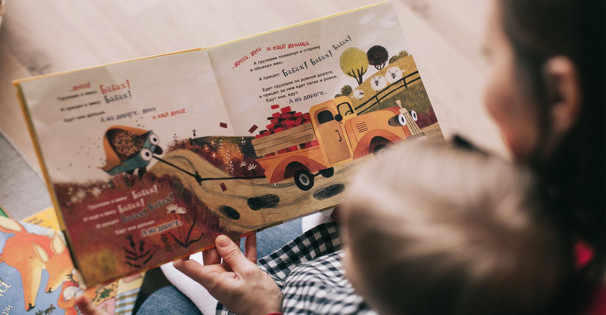 l'importanza-di-leggere